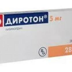 Диротон табл. 5 мг №28