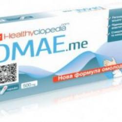 Дмаэ капсулы 500 мг №30