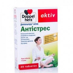 Доппельгерц актив антистресс табл. 375 мг №30