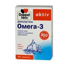Доппельгерц актив омега-3 капс. 1200 мг №30