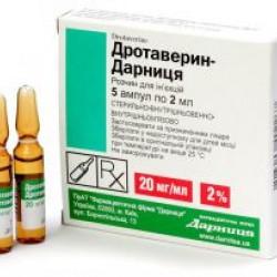 Дротаверин р-р д/ин. 2% амп. 2 мл №5