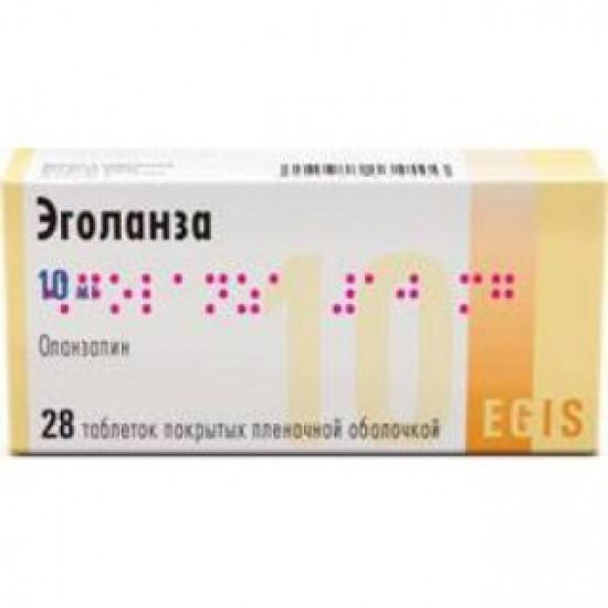 Эголанза таблетки покрытые оболочкой 10 мг №28