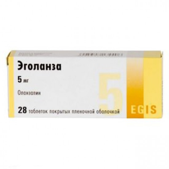 Эголанза таблетки покрытые оболочкой 5 мг №28
