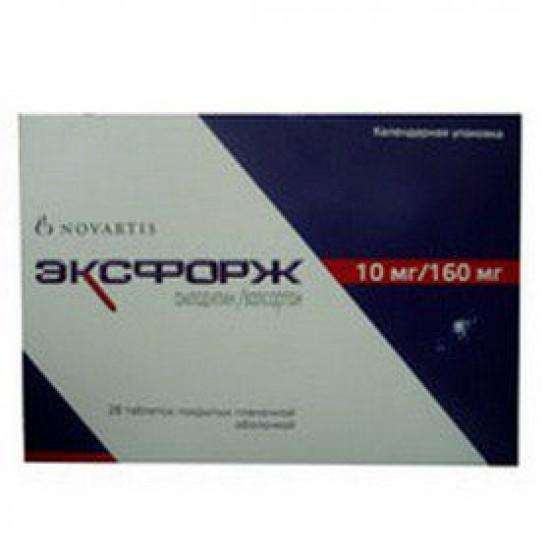 Эксфорж таблетки покрытые оболочкой 10 мг + 160 мг №14