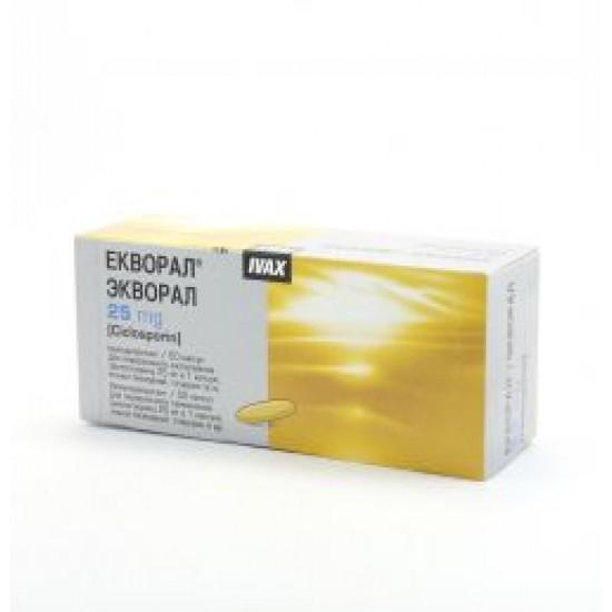 Экворал капсулы 25 мг n50