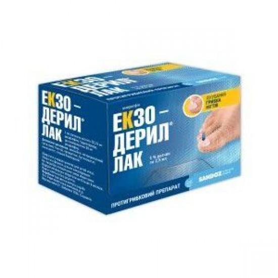 Экзодерил лак для ногтей 5 % 2.5 мл