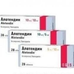 Алотендин табл. 10 мг/5 мг №30