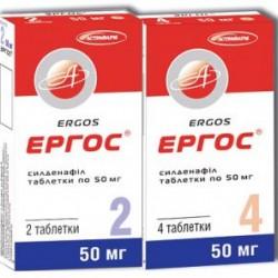 Эргос табл. 50 мг №4