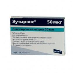 Эутирокс табл. 0,05 мг №100