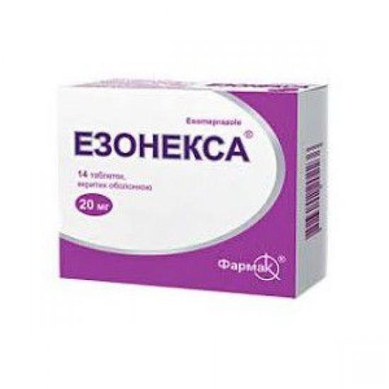 Эзонекса таблетки 20 мг #14(7x2)