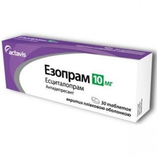 Эзопрам таблетки покрытые оболочкой 10 мг №30 (10x3)