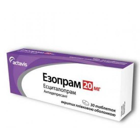 Эзопрам таблетки покрытые пленочной оболочкой 20 мг n30