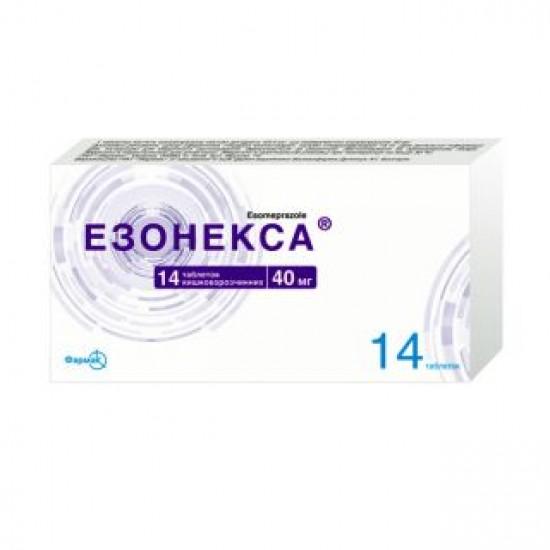 Эзонекса таблетки кишечнорастворимые 40 мг №14