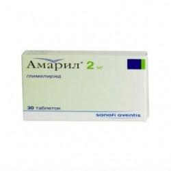 Амарил табл. 2 мг №30