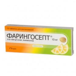 Фарингосепт табл. д/сос. 10 мг лимон №20
