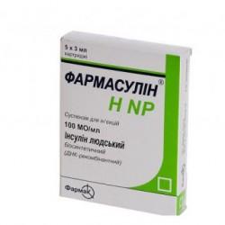 ФАРМАСУЛИН Н NP 100МЕ/МЛ10МЛ#1