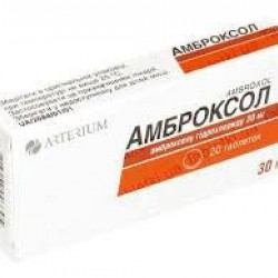 Амброксол табл. 30 мг блистер №20