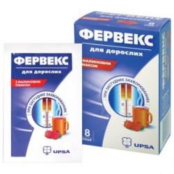 Фервекс пор. пакет без сахара №8