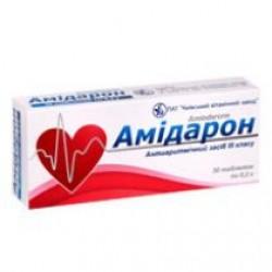 Амидарон табл. 200 мг №30