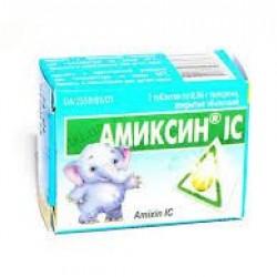 Амиксин IC табл. п/о 60 мг №3