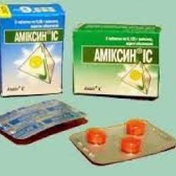 Амиксин IC табл. п/о 125 мг №10