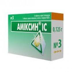 Амиксин IC табл. п/о 125 мг №3