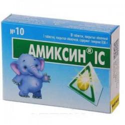 Амиксин IC табл. п/о 60 мг №10