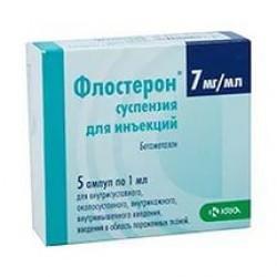 Флостерон суспензия для инекций ампулы 1 мл №5
