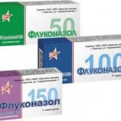 Флуконазол капс. 100 мг №7