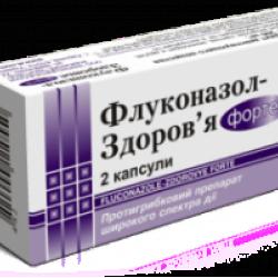 Флуконазол капс. 200 мг №2