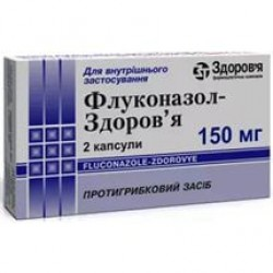 ФЛУКОНАЗОЛ-ЗДОР.К.150МГ#3(1Х3)