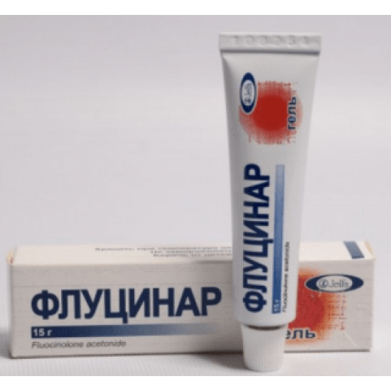 Флуцинар гель 0.25 мг/ г 15 г
