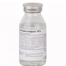 Аминовен инфант 10% р-р д/инф.100мл фл. n1