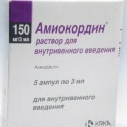 АМИОКОРДИН АМП.150МГ/3МЛ #5