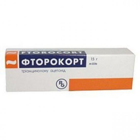 Фторокорт мазь 1 мг / г туба 15 г №1