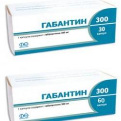 Габантин капс. 300 мг №60