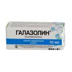 Галазолин кап. назал. 0,05% фл.-капельн. 10 мл №1