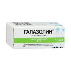 Галазолин кап. назал. 0,1% фл.-капельн. 10 мл №1