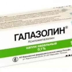 ГАЛАЗОЛИН КАПЛИ 0.1% 10МЛ