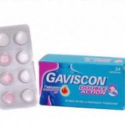 Гавискон двойного действия табл. д/жев. 75 мг №24
