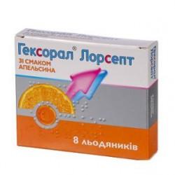 Гексорал лорсепт леденцы апельсин №8