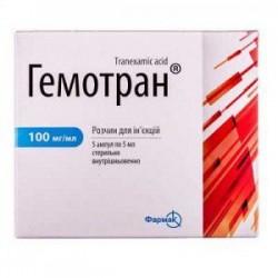 Гемотран р-р д/ин. 10% амп. 10 мл №5