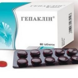 Гепаклин табл. №60