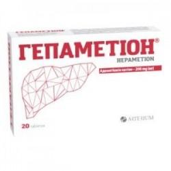 Гепаметион табл. 200 мг №20