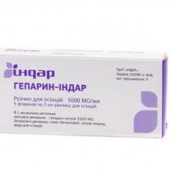Гепарин р-р д/ин. 25000 МЕ фл. 5 мл №5