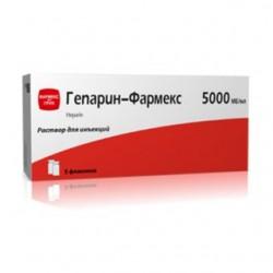 Гепарин р-р д/ин. 5000 МЕ/мл фл. 5 мл №5