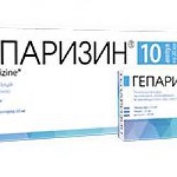 Гепаризин р-р д/ин. амп. 20 мл №10