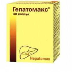 Гепатомакс капс. №30