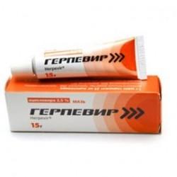Герпевир мазь 25 мг/г туба 15 г
