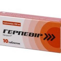 Герпевир табл. 400 мг №10